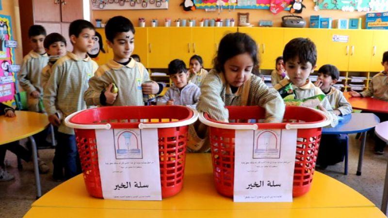 سلة الخير من مدارس المهدي للمحتاجين والفقراء