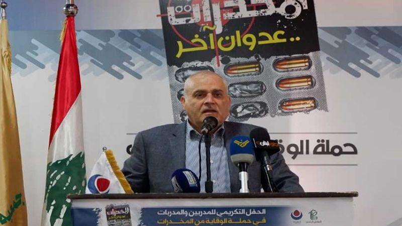 جبق: إحصائيات وزارة الصحة ترصد تفشي المخدرات في المدارس والجامعات