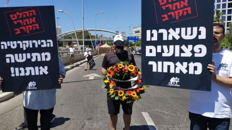 جنود الاحتلال يتظاهرون ضد حكومة نتنياهو