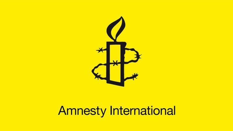 """""""العفو الدولية"""": السعودية تحاول تجميل صورتها السيّئة من خلال الرياضة"""