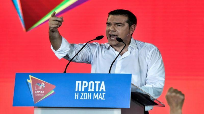 اليونان ينتخب برلماناً جديداً قد يطيح بتسيبراس