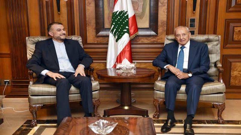 عبد اللهيان زار الرئيس بري: إيران تؤكد وجوب بقاء لبنان بعيدا عن كل أزمات المنطقة