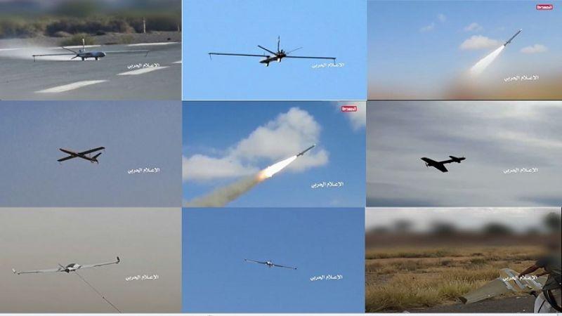 اليمن: المسيرة تعرض للمرة الأولى مشاهد للقوة الصاروخية وسلاح الجو المسير