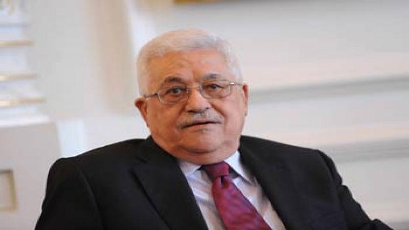 محمود عباس: صفقة العار ستذهب إلى الجحيم