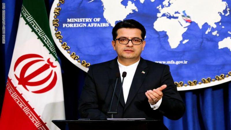 الخارجية الإيرانية: ماکرون بدأ بإجراءات لخفض التوتر لاقت ترحيبنا