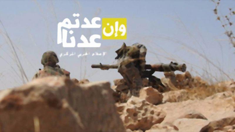 """نصر الجرود بعين """"اسرائيل"""": لا أحد يستطيع إيقاف حزب الله"""