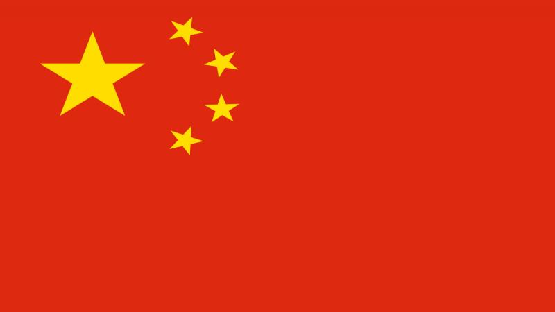 هكذا تتقدم الصين الشعبية لتتصدّر الاقتصاد العالمي