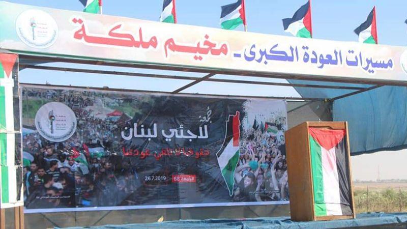 """إصابات برصاص الاحتلال شرق قطاع غزة في جمعة """"لاجئو لبنان"""""""