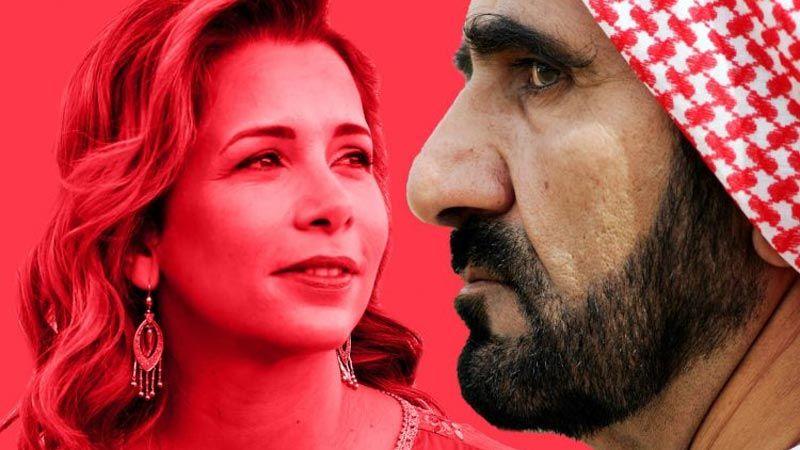 الإمارات: هروب زوجة حاكم دبي وهذه هي الأسباب