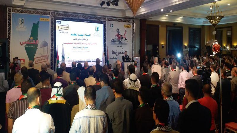 مؤتمر احياء يوم القدس العالمي يرفض صفقة القرن ومؤتمر البحرين ويشيد بدعم ايران للمقاومة