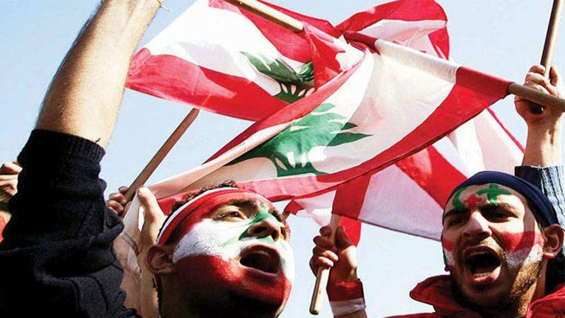 لبنان.. والحاجة لتأطير العلاقة بين المواطن والدولة