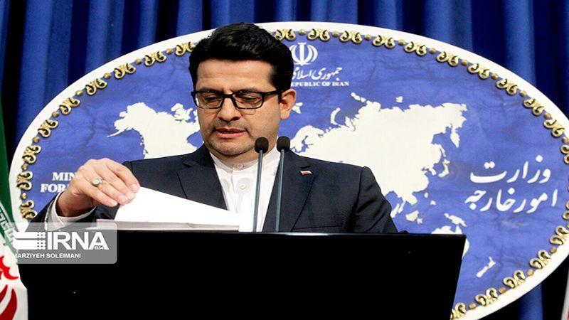 الخارجية الايرانية تُدين قمع التظاهرات المتضامنة مع الشيخ زكزاكي في نيجيريا