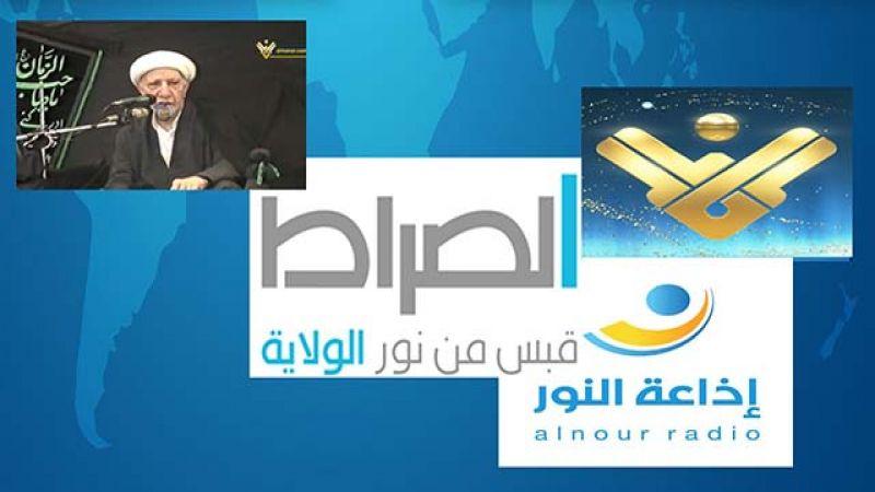 شهر الرحمة والغفران: معادلات ردع قيمية في ميدان الاعلام اللبناني !!