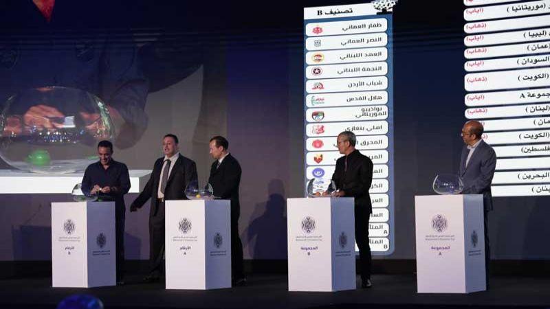 قرعة صعبة للعهد والنجمة في كأس محمد السادس للأندية