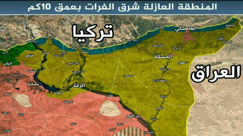 خلاف أميركي - تركي حول المنطقة العازلة شمال سوريا: ثلاث مناطق