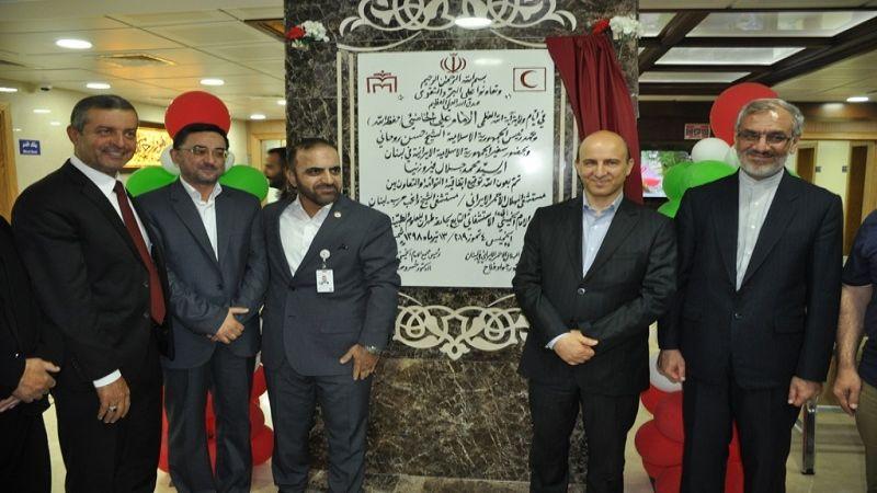 توأمة بين مستشفى الشيخ راغب حرب ومجمع الامام الخميني الاستشفائي