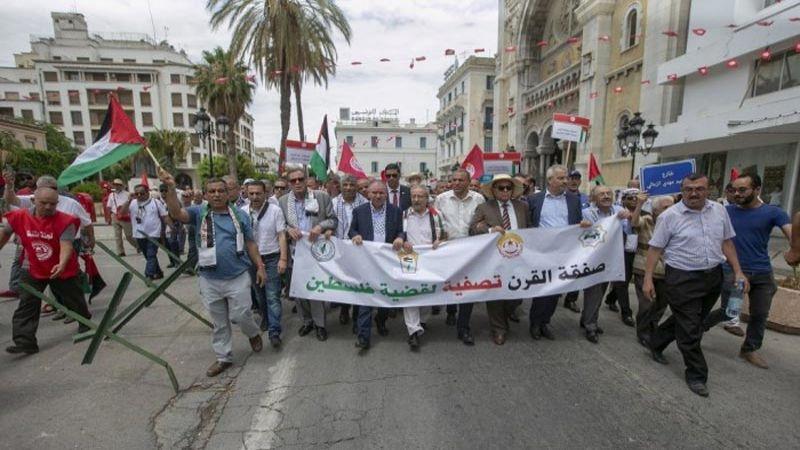 """عُمّال تونس يتظاهرون رفضًا لـ""""صفقة القرن"""""""