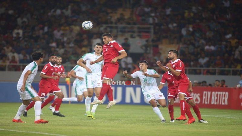 العراق يهزم لبنان في بطولة غرب آسيا