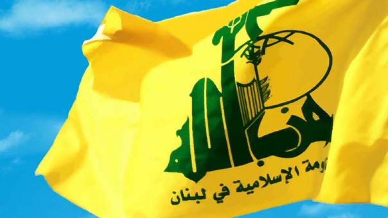 حزب الله يدين عمليات الهدم في القدس: ما يحصل بمثابة جريمة حرب