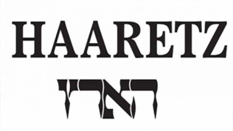 المؤسسة الأمنية الصهيونية تحذّر من تضرّر التنسيق مع السلطة الفلسطينية