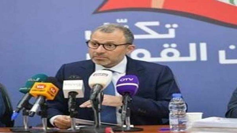 باسيل ترأس اجتماع لبنان القوي: سنصوت على الموازنة مع عدم رضانا على أمور فيها