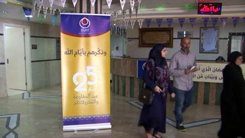 في اجواء عيد المقاومة والتحرير .. يوم صحي مجاني في البقاع الغربي