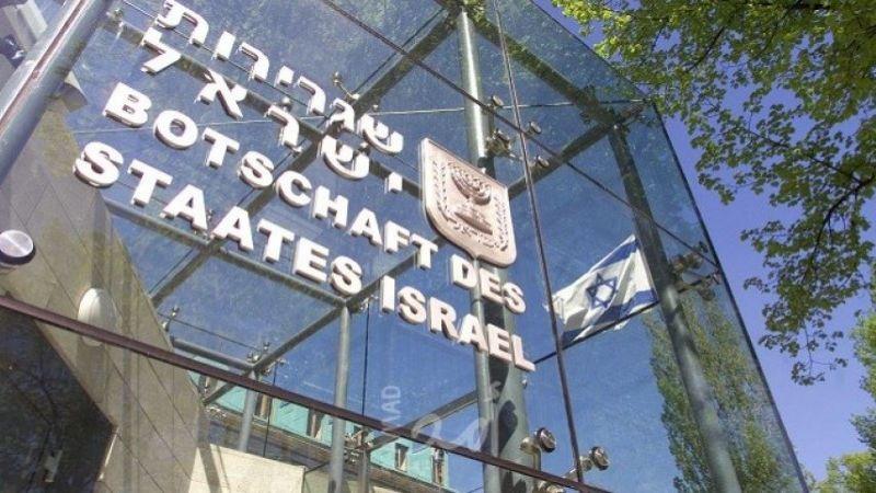"""عشرات الديبلوماسيين الصهاينة يطالبون باغلاق """"الممثليات الإسرائيلية"""" في العالم"""