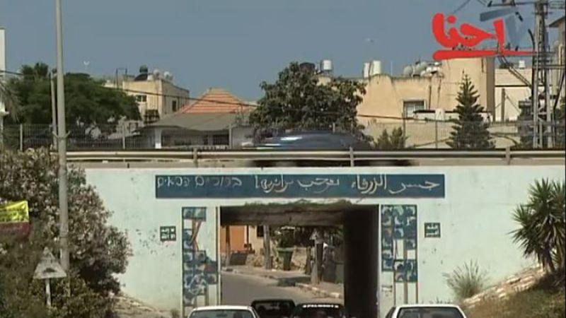 الاحتلال يعتقل 14 فلسطينيًا في الضفة واعتداءات صهيونية على الفلسطينيين في جسر الزرقاء