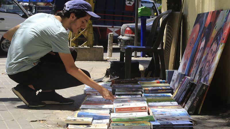 على رصيف في الضاحية .. كتب وروايات تمهيداً لدار نشر!