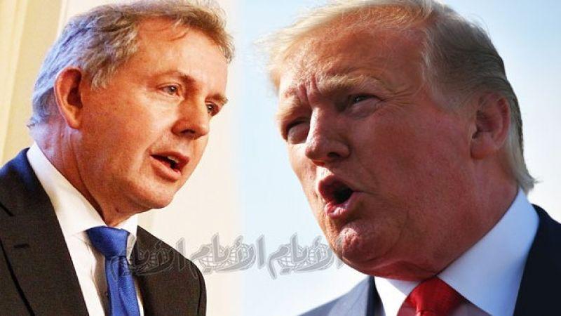 ترامب عن السفير البريطاني لدى واشنطن: شديد الغباء ومتعجرف