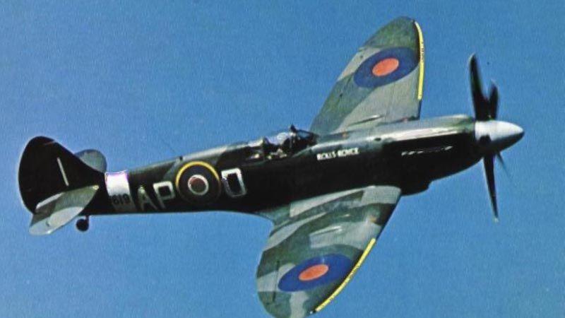 للمرة الأولى منذ عام 1948.. طائرة حربية بريطانية تحط في قاعدة عسكرية إسرائيلية