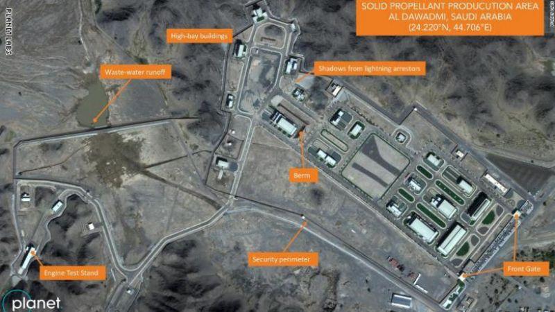 السعودية تعدّ برنامجًا لتطوير صواريخ باليستية على أراضيها