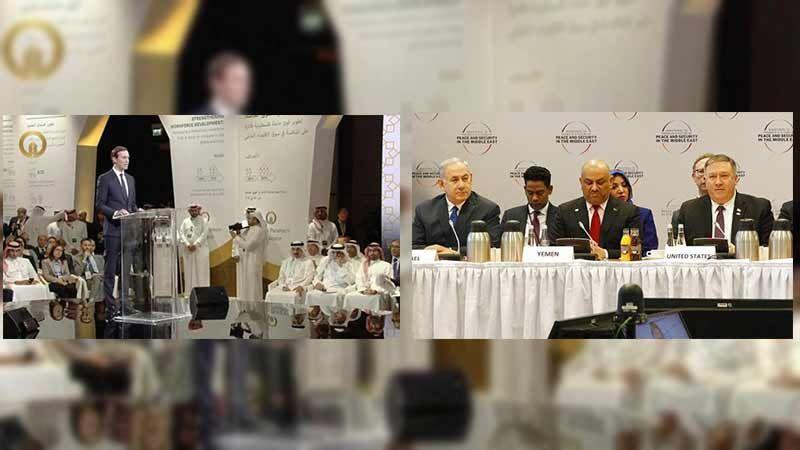 """ملتقى الكتّاب اليمنيّين: نرفض المؤامرات المشبوهة من """"وارسو"""" إلى """"المنامة"""""""