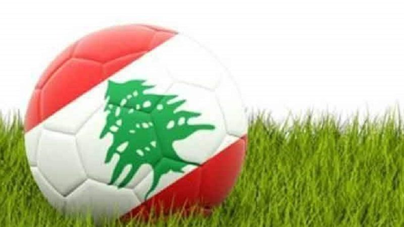النجمة والعهد يشاركان بمسابقة كأس الأندية العربية