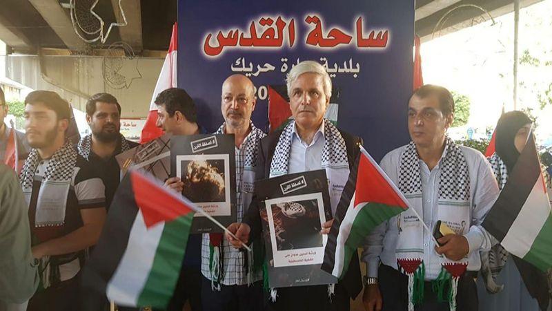 """بالصور: وفقة احتجاجية ضد مؤتمر البحرين في """"ساحة القدس"""" بالضاحية الجنوبية"""