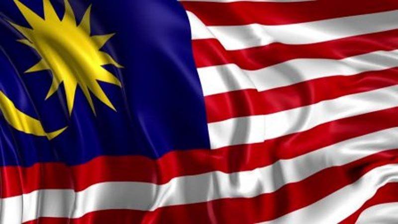 ماليزيا تستعيد ملايين اختُلست من صندوقها الحكومي في عهد عبد الرزاق