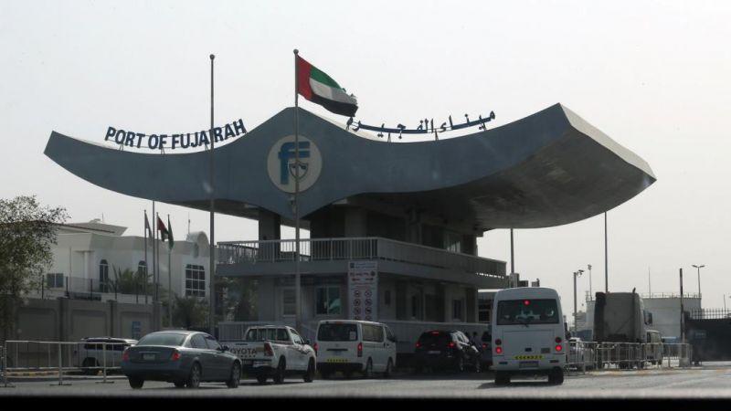 أبو ظبي طلبت مساعدة واشنطن لمعرفة ملابسات حادثة الفجيرة