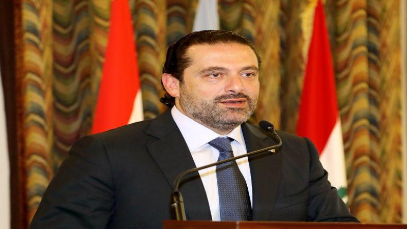 """الحريري: الحكومة ومجلس النواب ضد """"صفقة القرن"""""""
