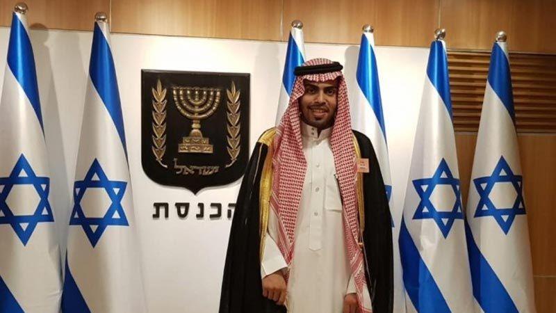 ترويج سعودي جديد لزيارة الأراضي المحتلة