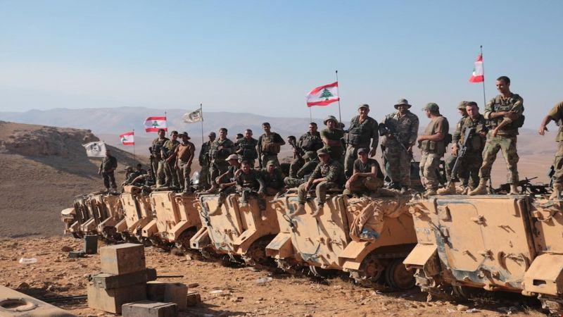الجيش اللبناني: تحية لمؤسسة تعيش بين ألغام السياسة اللبنانية!