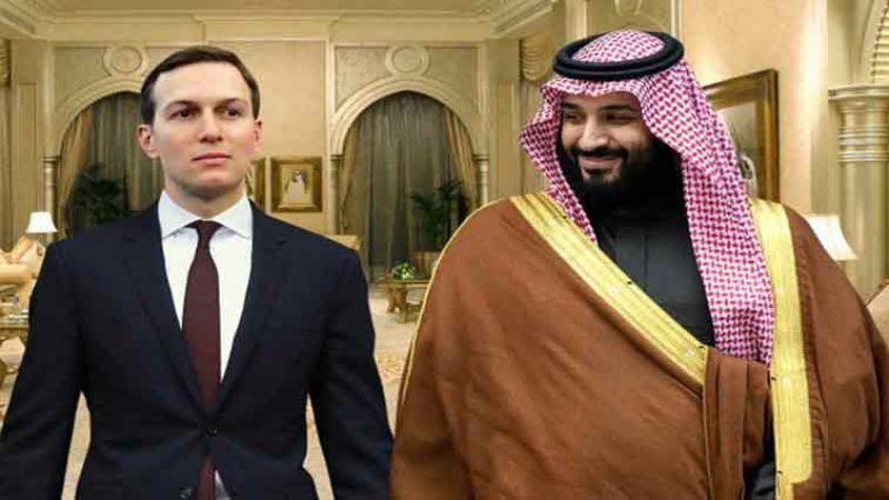 تمويل سعودي لجاريد كوشنير