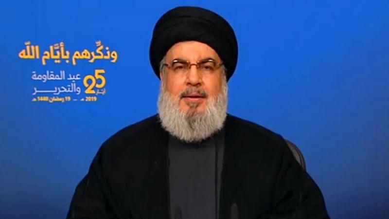 كلمة السيد نصرالله الكاملة بمناسبة عيد المقاومة والتحرير 25-5-2019