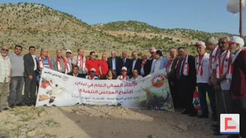 في اجواء عيد المقاومة والتحرير .. الاتحاد العمالي العام في مزارع شبعا