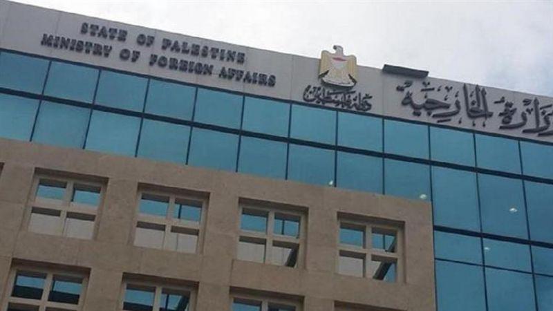 الخارجية الفلسطينية: مقترح كاتس بشأن نقل السفارات الى القدس المحتلة سيفشل