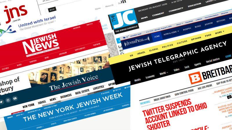 """صحف """"اسرائيل"""" في أميركا وأوروبا لشيطنة حزب الله!"""