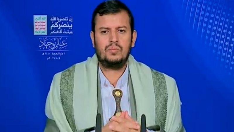 السيد الحوثي: على الإمارات أن تكون جادة في انسحابها وأي تصعيد سيقابل بالمثل