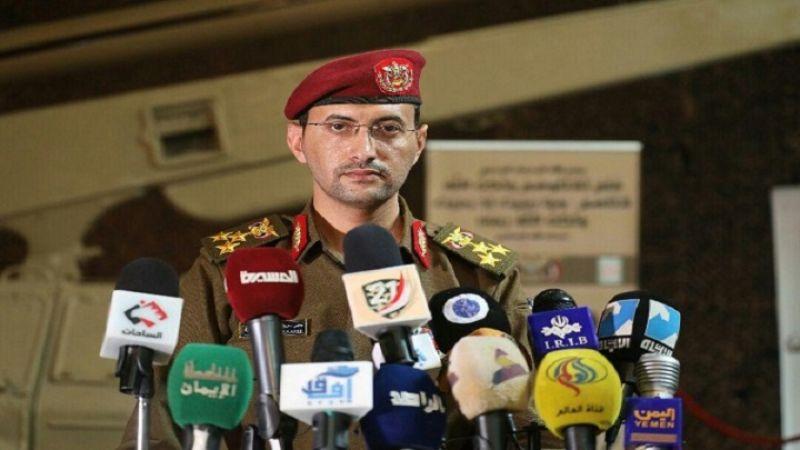 بالأرقام.. العميد سريع يوضح انجازات القوات المسلحة اليمنية في شهر نيسان