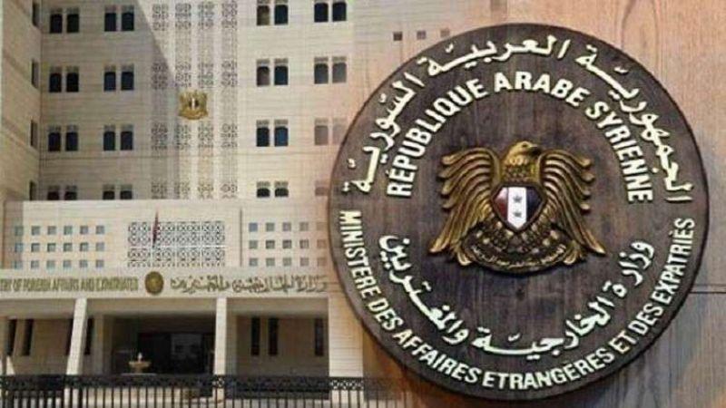 """سوريا لمجلس الأمن: لإلزام """"إسرائيل"""" وقف سياساتها الاستيطانية بحق أهلنا في الجولان المحتل"""