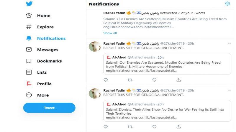 """تحريض اسرائيلي على حساب موقع """"العهد"""" الإنكليزي على """"تويتر"""""""