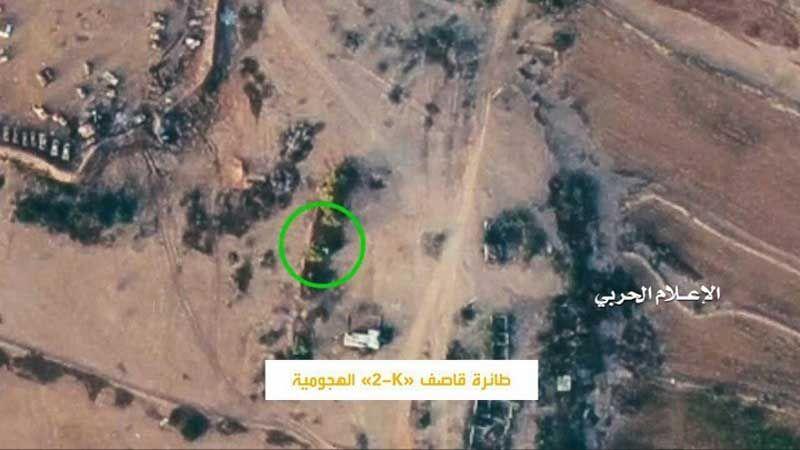 سلاح الجو اليمني المسير يستهدف مرابض الطائرات الحربية في مطار جيزان